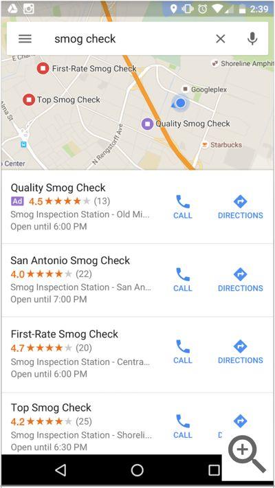 διαφημίσεις στα google maps