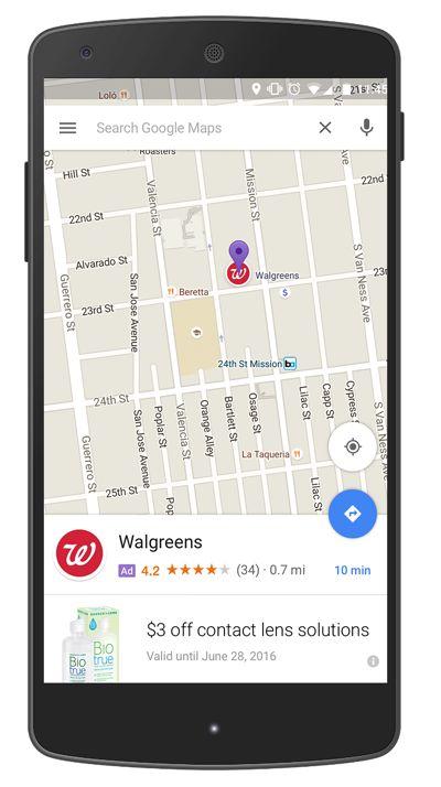 πώς φαίνεται μία διαφήμιση στα google maps