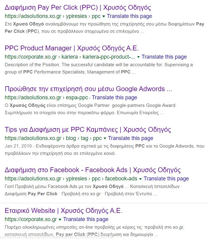 meta description example google serp