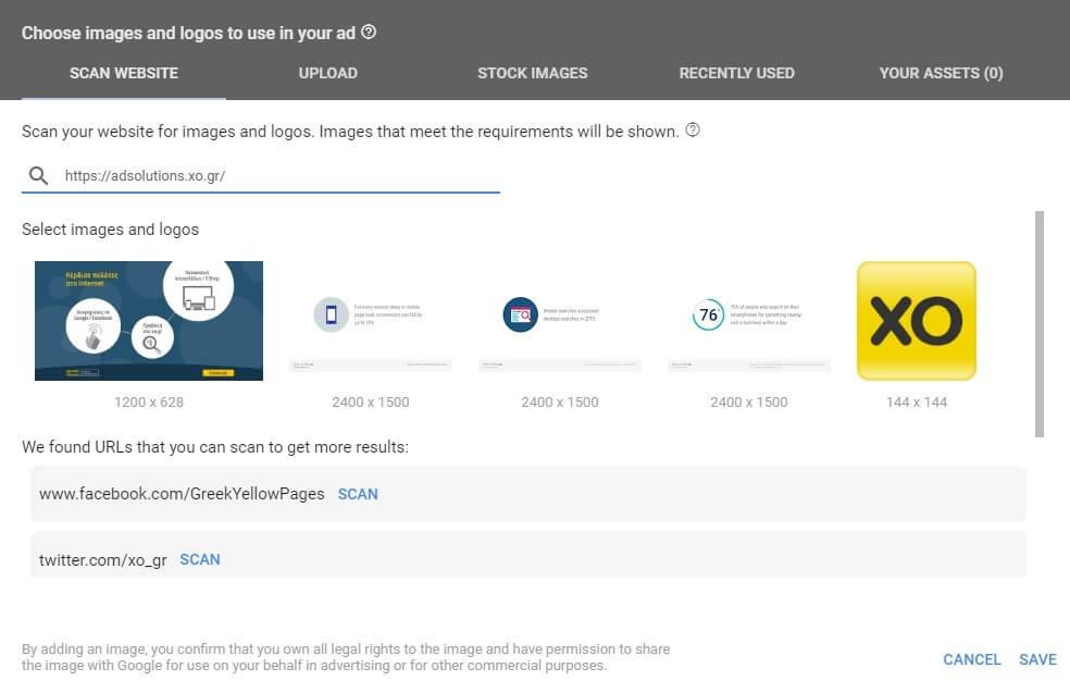 responsive display ads eisagogi eikonon