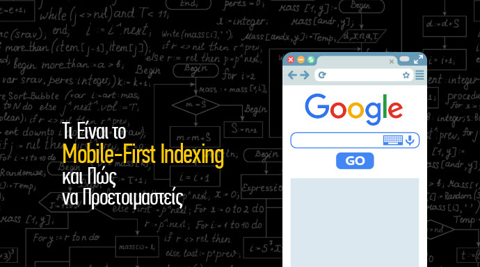 Τι Είναι το Mobile-First Indexing και Πώς να Προετοιμαστείς