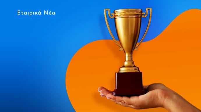 Χρυσός Οδηγός το 2019: Mία (ακόμη) χρονιά που μας δώσατε ψήφο εμπιστοσύνης!