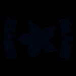 digital marketing estiasi coffe-island logo
