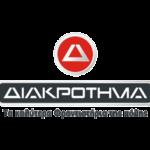 digital marketing ekpaideusi diakrotima logo