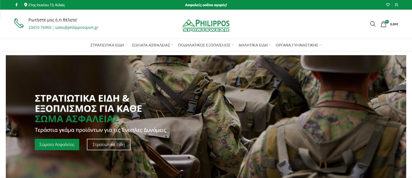 digmata istoselidwn xrysos odigos pelatis philippossport.gr