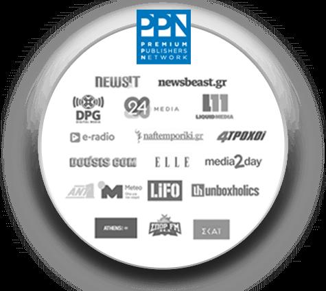 Εικόνα που απεικονίζει τα logos των διάφορων premium publishers που είναι μέλη του δίκτυο PPN και φιλοξενούν διαφημίσεις Programmatic Advertising
